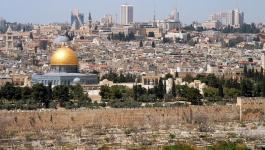 مدينة القدس 3.jpg