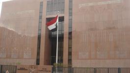 الاتفاق على إعادة افتتاح السفارة المصرية بغزة