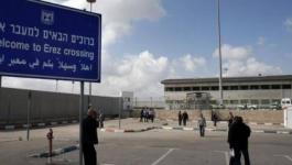 معبر بيت حانون