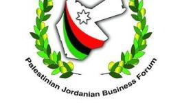 افتتاح ملتقى رجال الأعمال الفلسطيني الأردني.jpeg