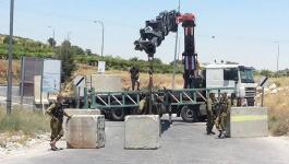 إغلاق مداخل حي جبل الزيتون في القدس المحتلة.jpg