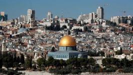 المنظمات والاتحادات العربية والعالمية تستنكر قرار الرئيس ترامب