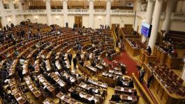 البرلمان الدولي.jpg