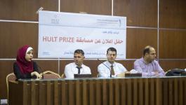 الكلية الجامعية تعلن لطلبتها عن بدء التسجيل لمسابقة HULT PRIZE البريطانية