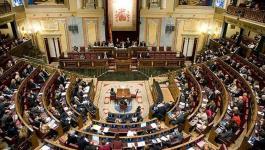 مجلس الشيوخ الإسباني يصدر قرارًا تحذيريًا لـ