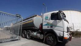 ليبرمان يُقرر منع إدخال الوقود والغاز لـ