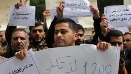 غزة: نقابة الموظفين  تعلق الإضراب في وزارات الأشغال والعمل والمرأة