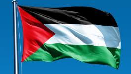 سفارة فلسطين ببيروت تدعو للقاء تضامني مع الأسرى.jpg
