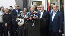 وثائق مسربة وجهتها قيادة حماس لدوائرها بشأن مساعٍ التهدئة الثلاثة