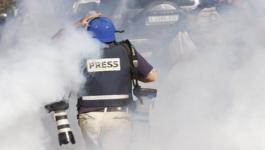 الاعتداء على الصحفيين 2.jpg