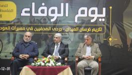 بالصور: وزارة الإعلام بغزّة تُنظم حفلاً لإحياء يوم الصحفي الفلسطيني