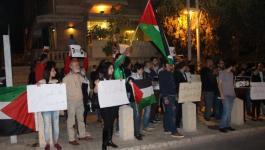 تظاهرة في حيفا ضد قصف وحصار غزة