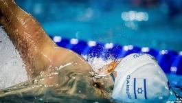 سحب بطولة العالم للسباحة من ماليزيا بسبب إسرائيل