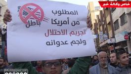 بالفيديو والصور: مسيرات حاشدة تجوب شوارع غزّة رفضاً لمشروع إدانة المقاومة
