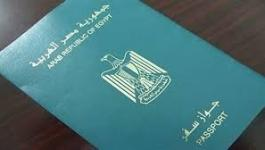 قانون الجنسية المصري.jpg