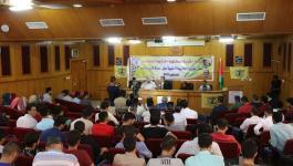 بالصور: الشبيبة الفتحاوية بالجامعة الإسلامية توزع حقائب لطلبة كلية الطب
