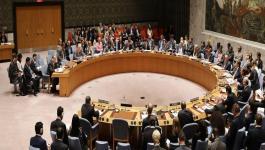 مجلس الأمن يؤجل التصويت على مشروع كويتي لحماية الفلسطينيين
