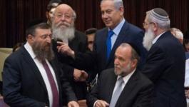 أزمة الموازنة والتجنيد تعصفان بالائتلاف الحكومي الإسرائيلي.jpg