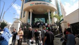 هيئة التقاعد الفلسطينية