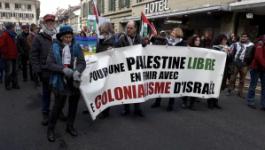 تظاهرة في سويسرا دعمًا لفلسطين ورفضًا لإعلان ترمب بشأن القدس.png