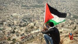 إحياء ذكرى إعلان الاستقلال الفلسطيني في فنزويلا