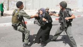 نساء من أجل فلسطين تصدر دراسة حول الانتهاكات الصهيونية بحق المرأة الفلسطينية