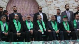 قيادات حماس.jpg
