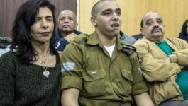 إطلاق سراح الجندي الإسرائيلي القاتل الخميس المقبل!