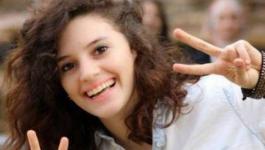 اليوم: وصول جثمان طالبة فلسطينية قُتلت بأستراليا
