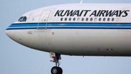 الطيران الكويتي.jpg