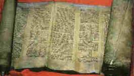 مخطوطات البحر الميت.jpg