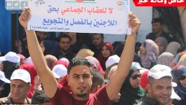 بالفيديو والصور: استمرار فعاليات الغضب الرافضة لإجراءات