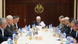 اللجنة المركزية