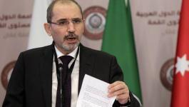 الأردن تؤكد أهمية حل الدولتين وفق قرارات الشرعية الدولية.jpg