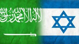 كشف تفاصيل مشروع سكة الحديد الإقليمية بين الخليج وإسرائيل