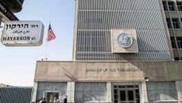 نقل السفارة الامريكية.jpg