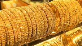 أسعار الذهب في السعوديةاليوم الثلاثاء14 يوليو2020