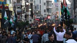 انطلاق المسيرة المركزية لإحياء النكبة غداً برام الله.jpg