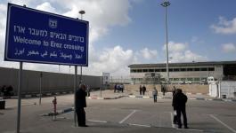 تنويه مهم للمواطنين في غزّة بشأن التنقل عبر حاجز بيت حانون