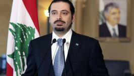 رئيس وزراء لبنان يقدم استقالته بشكل مفاجئ.jpg