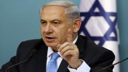نتنياهو يؤجل التصويت على مشروع