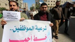 إضراب شامل في كافة المؤسسات والدوائر الحكومية بـغزة