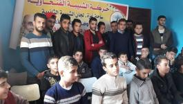 بالصور: الشبيبة تُطلق حملة دروس تقوية مجانية لطلبة المدارس بغزّة