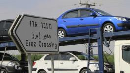بالوثائق: تعّرف على أسعار رسوم ترخيص المركبات الجديد لكافة الأنواع بغزة؟!
