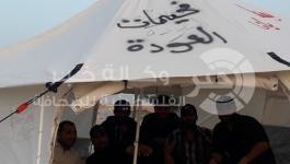بالصور: إقامة خيمة سادسة لمسيرة العودة أقصى الحدود الشمالية الغربية لغزة