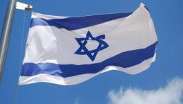 علم إسرائيل.jpg