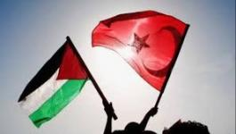 برنامج تعاون مشترك بين الوكالتين الفلسطينية والتركية بالقارة اللاتينية.jpg