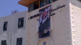 ورشة عمل تدعو للارتقاء بمركز البحوث في جامعة القدس برام الله.jpg