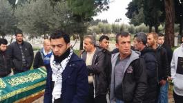 سفارة فلسطين : دفن ابو سيدو في اليونان