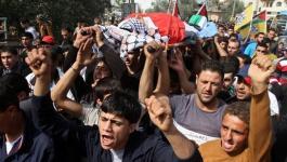 غزة: تشييع جثمان الشهيد أبو جامع في بلدة بني سهيلا